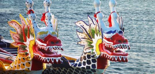 DragonBoatFestivalBoltOnsChina-69051248098993_crop_flip_538_259_f2f2f2_center-center